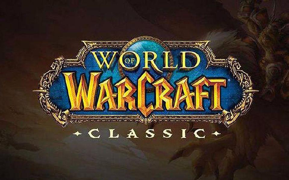 《魔兽世界》8周年官方回顾