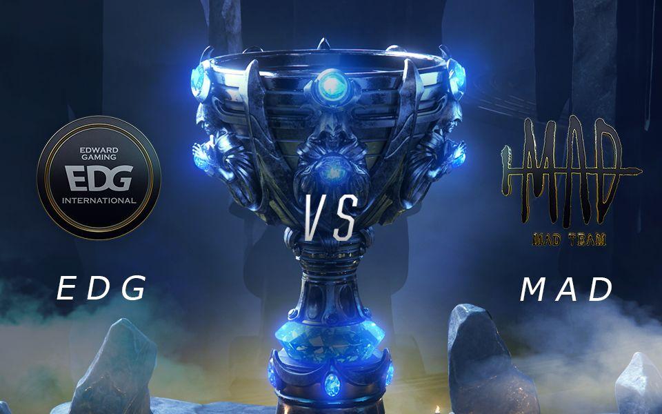 [2018全球总决赛] 10月10日 EDG vs MAD
