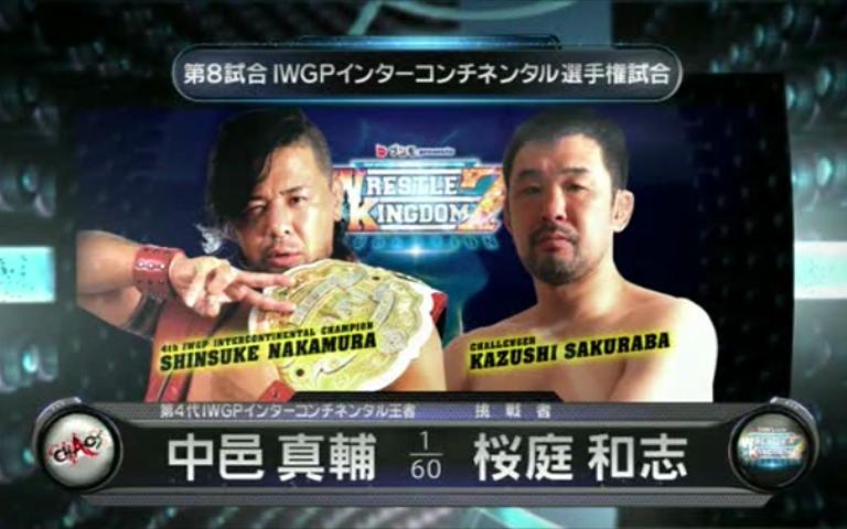 NJPW Wrestle Kingdom 7 2013.01.04 中邑真輔 vs. 桜庭和志