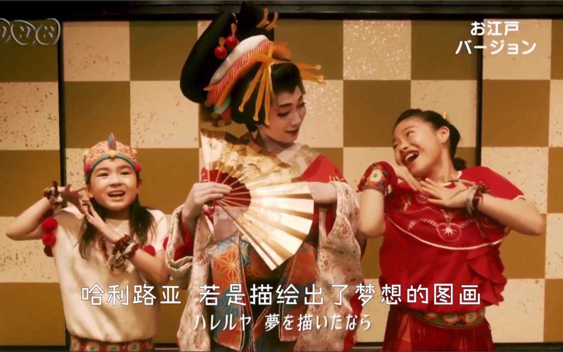 誠 Foorin 新海