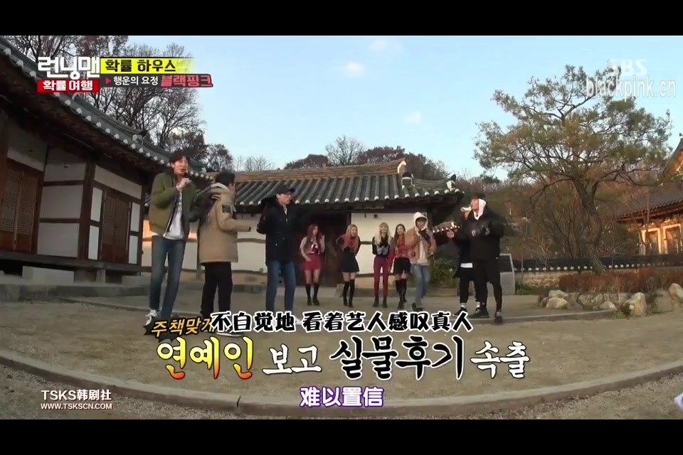 BLACKPINK.Playing With Fire.Running Man.20161218