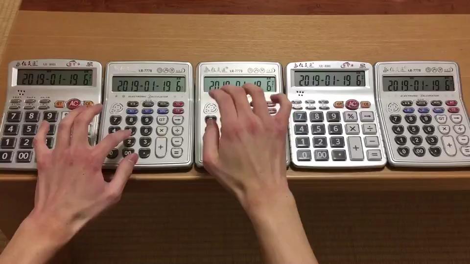 日本网友あたりめ用计5台计算器演奏米津玄师的Lemon,这都是什么鬼才啊?
