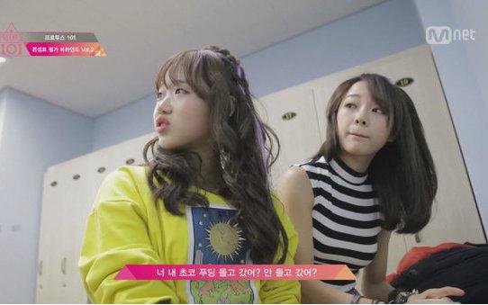 """160328【中字】Produce 101 崔佑贞""""我非常生气!""""概念评价幕后花絮②"""