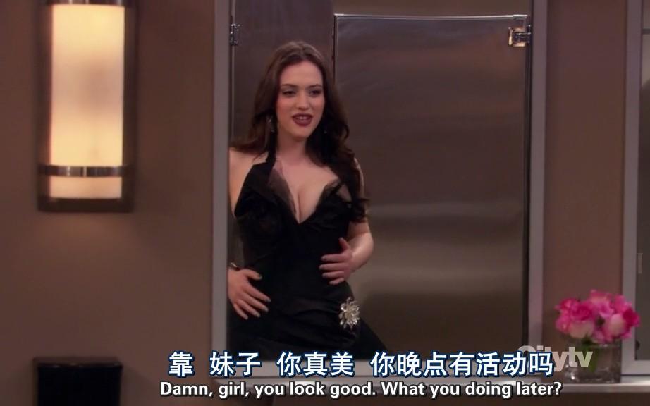 【破产姐妹】Max:魔镜魔镜,谁才是世界上最美的女人?