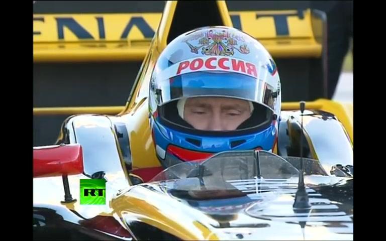 经典瞬间——普京试驾F1赛车!
