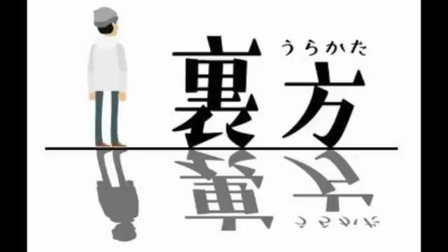【入野自由】2020.08.07 廣播