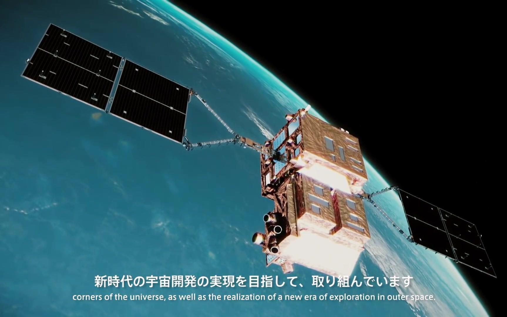 日本宇宙开发机构JAXA宣传片2018版