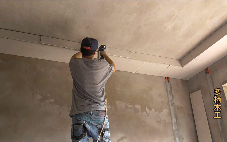 家装客厅吊顶不做灯带还可以这样做,加个小阴角效果也不错