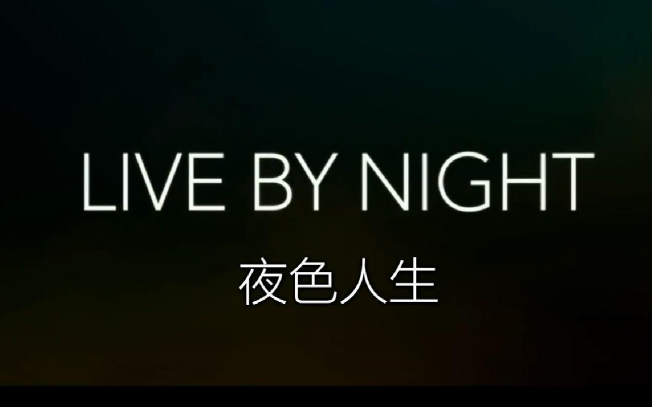 /xing/yeiwq.html