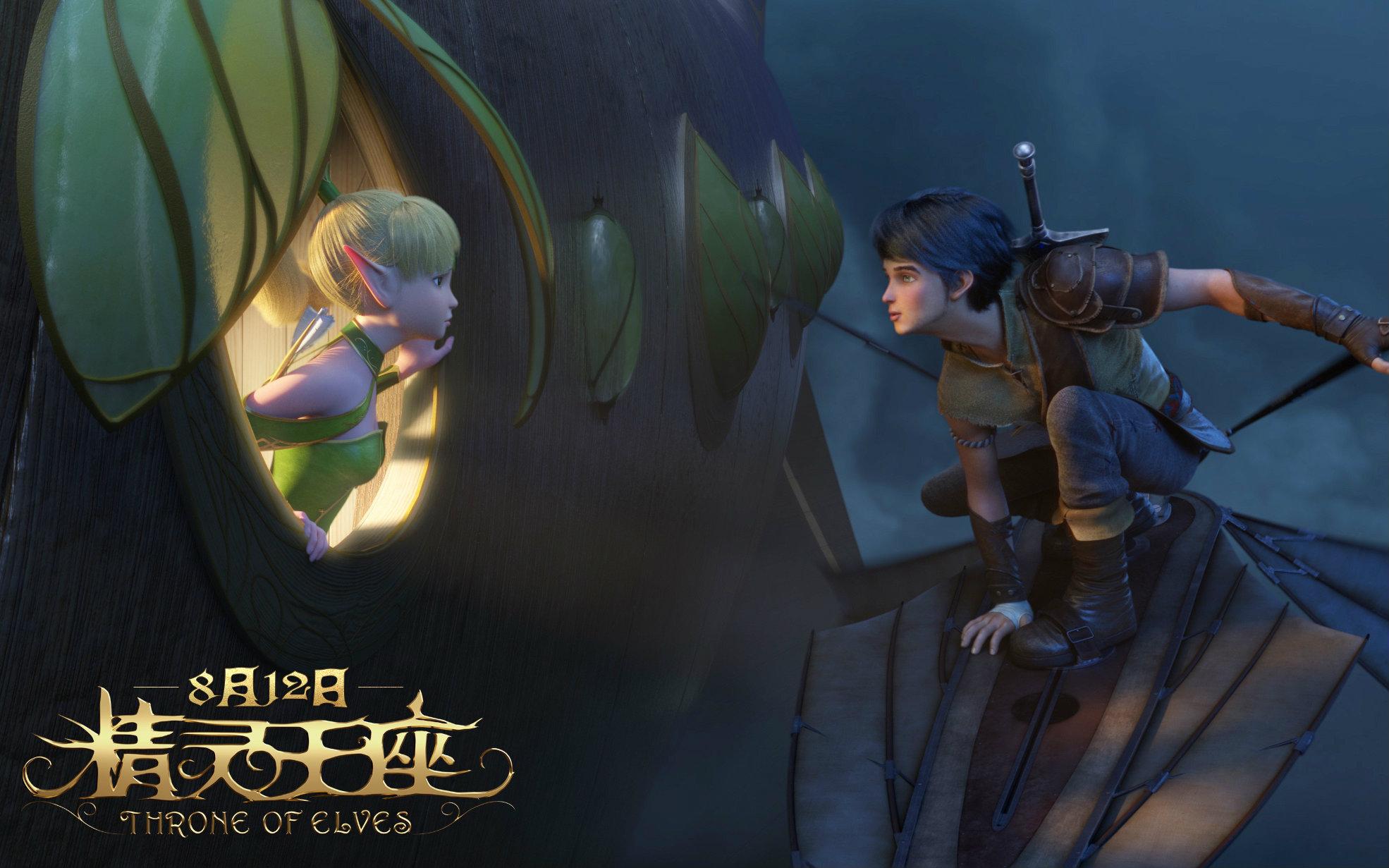 韩国电影聚会目的在线