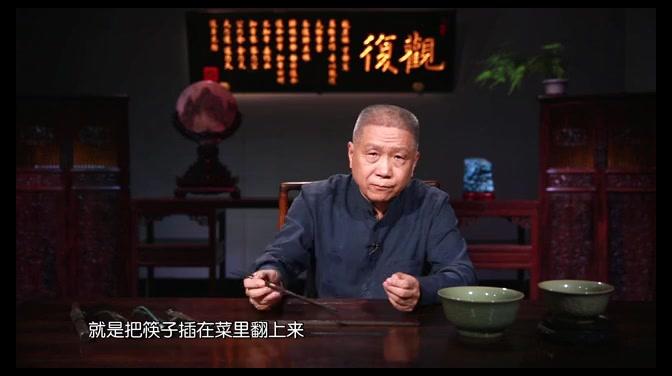 马未都:看一个人拿筷子吃饭就能看出人品来,可信吗?