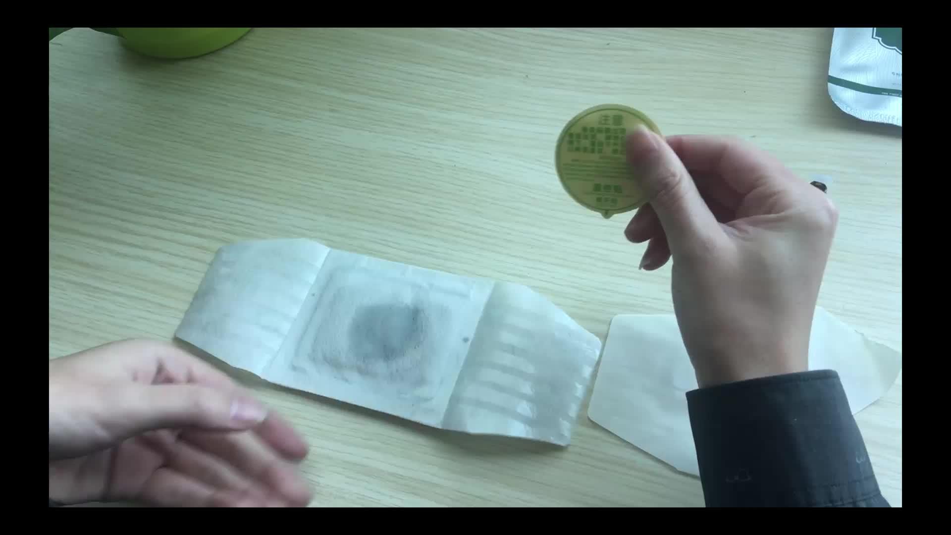 温控贴_如何使用艾贴里面的温控贴