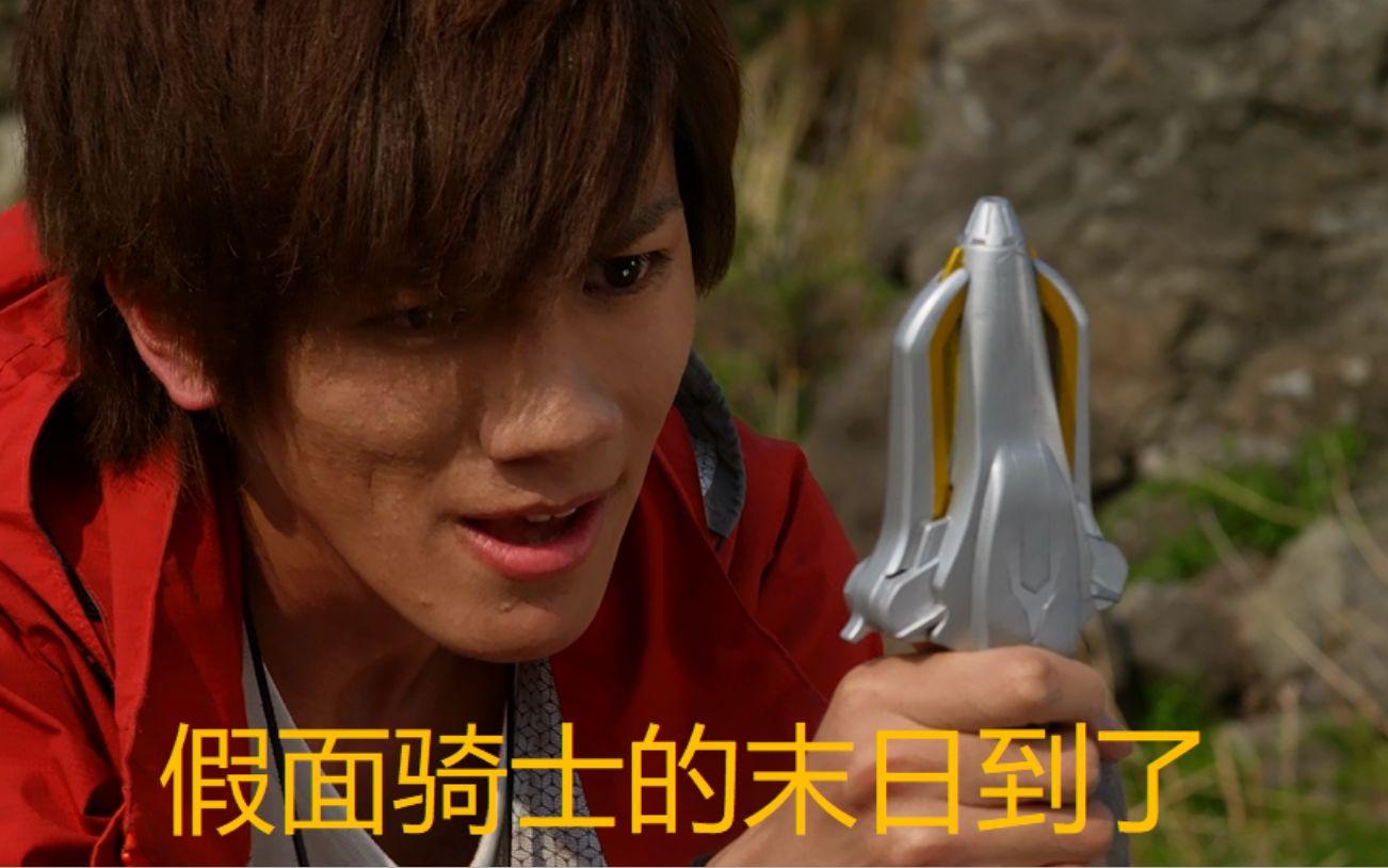 【剪辑/无违和】礼堂光变身假面骑士银河,暴打ZIO三阶