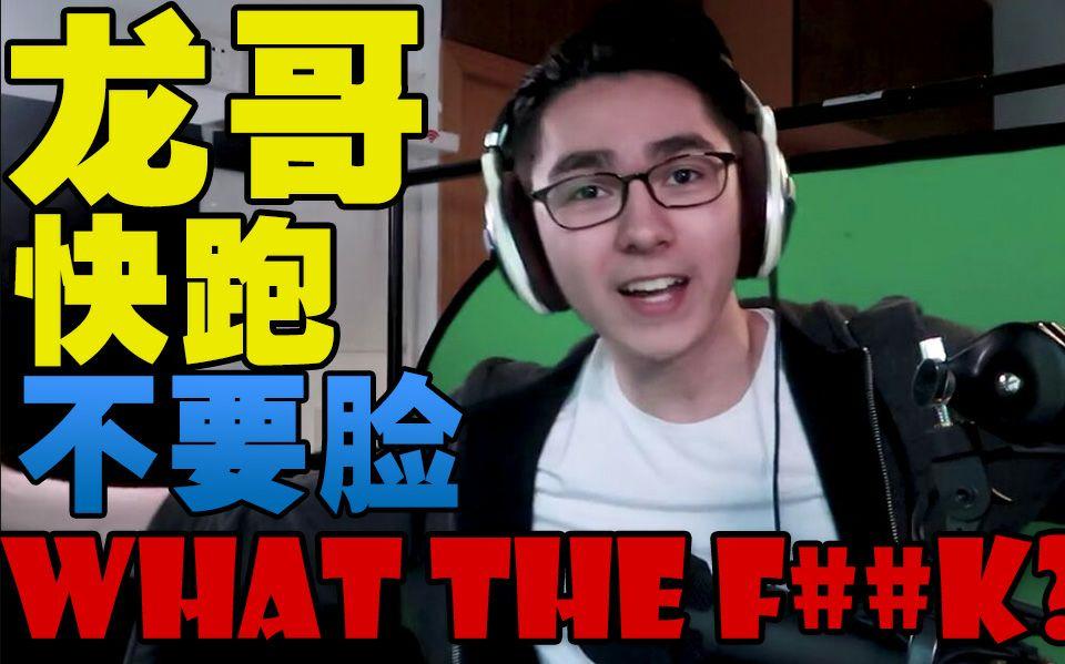 【锡兰Ceylan】What The F**k!