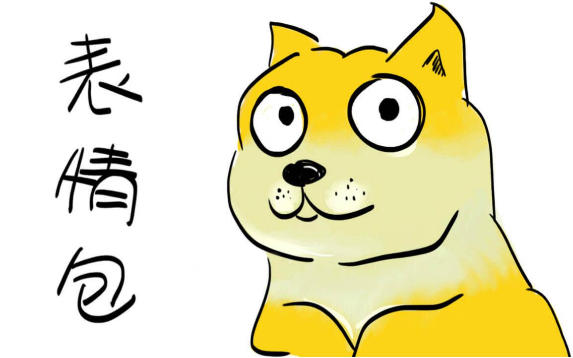 【小白讲ps】斗图必备1,ps大法v大法表情动态搞笑图片好玩的图片