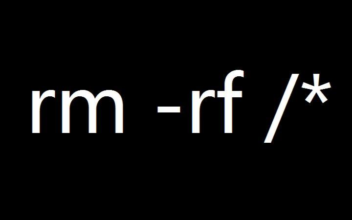 linux下面用rm -rf删除不了文件怎么回事
