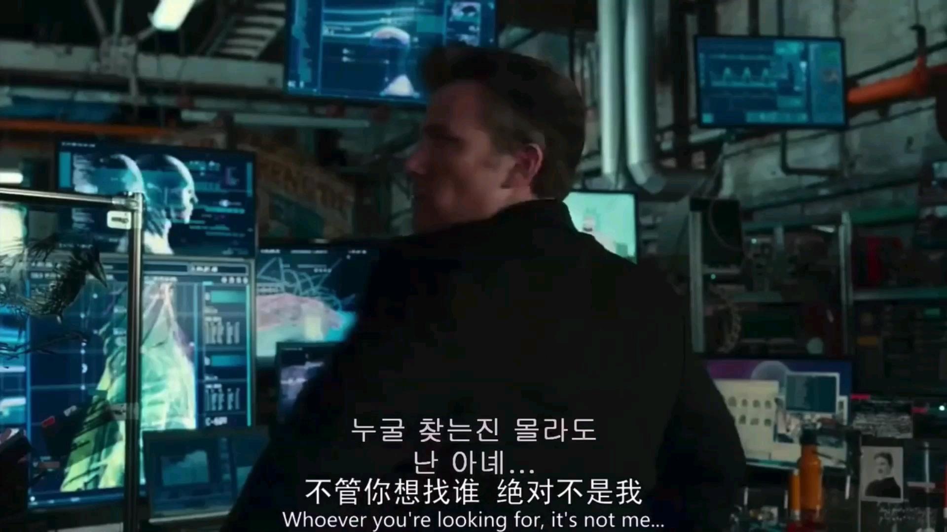 蝙蝠侠的钞能力!! 每天看全球精彩英语影视片段—-《正义联盟》#英语#英语口语#看电影学英语#零一变