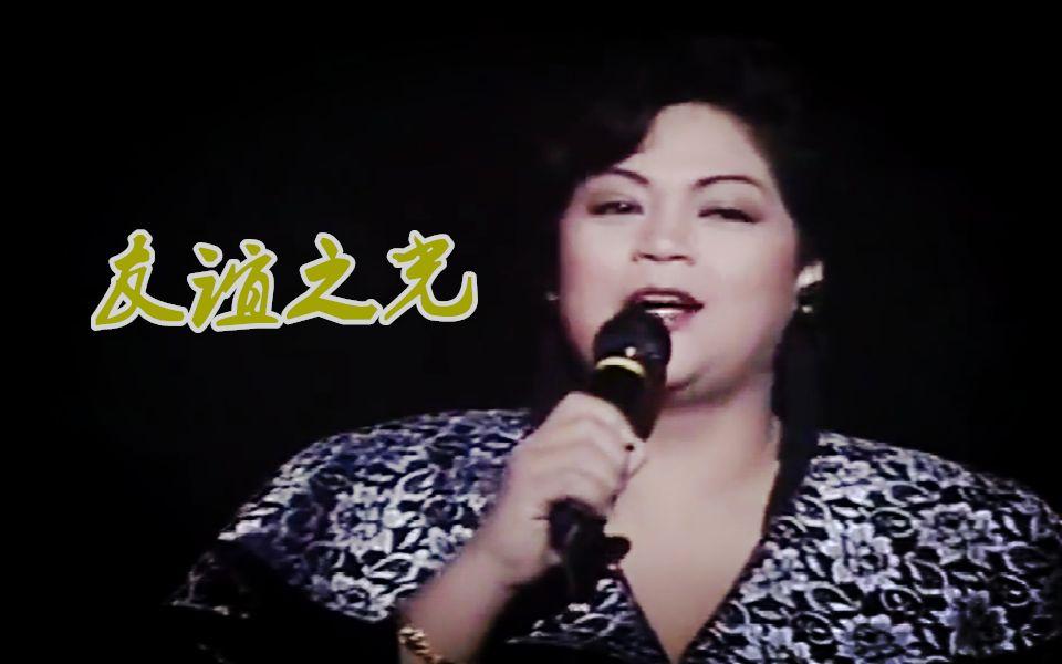 【玛利亚 友谊之光】1988年十大劲歌金曲第1季季选现场