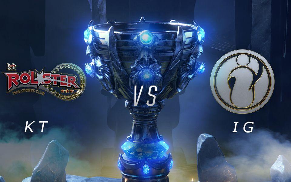[2018全球总决赛] 10月20日 KT vs IG