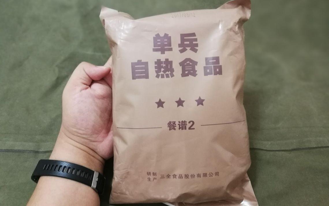 军粮试吃:美味的不像军粮的,解放军土豆烧牛肉自热盖饭
