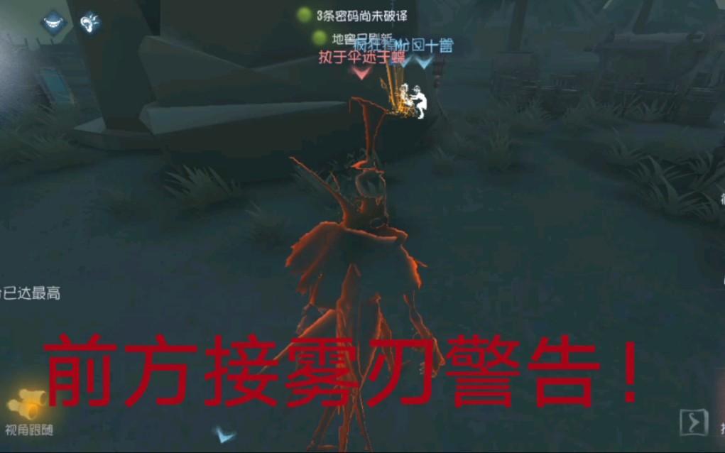 仁王2 5ch