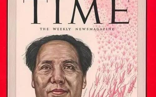 毛泽东12次登上美国《时代》封面