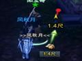 剑网三逐鹿中原稻香村新版剧情动画