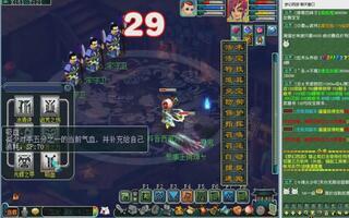 《梦幻西游》梦幻西游:这才是顶级玩家劫狱的正确方式:高反震变身卡,吸血特技!(视频)