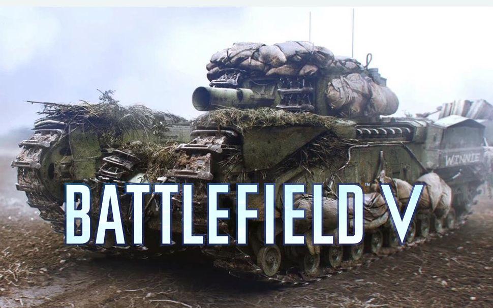 【战地5】嫌弃坦克弹药少?你想多了,用不完你就炸了,二战德军三辆最著名坦克试玩(丢人)