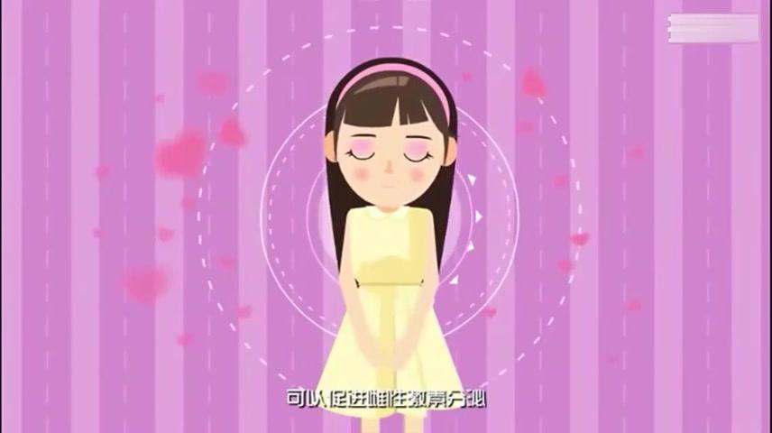 粉嫩公主酒酿蛋总代官网(243)