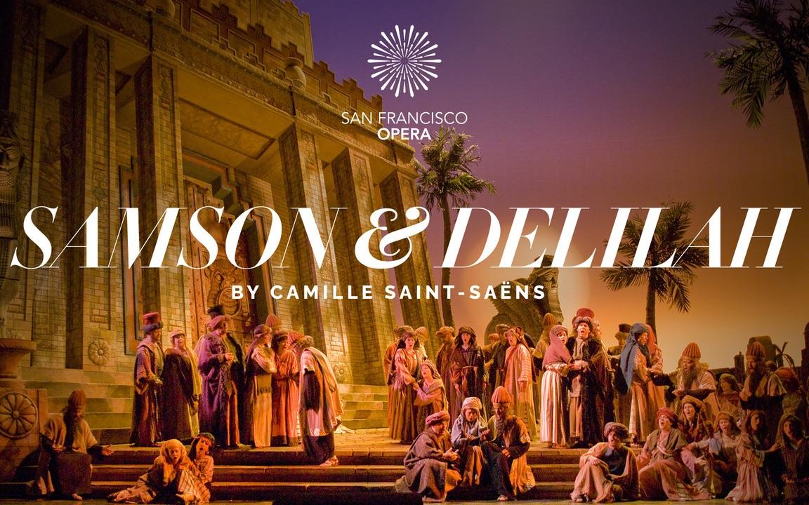 Samson and Delilah (2007)