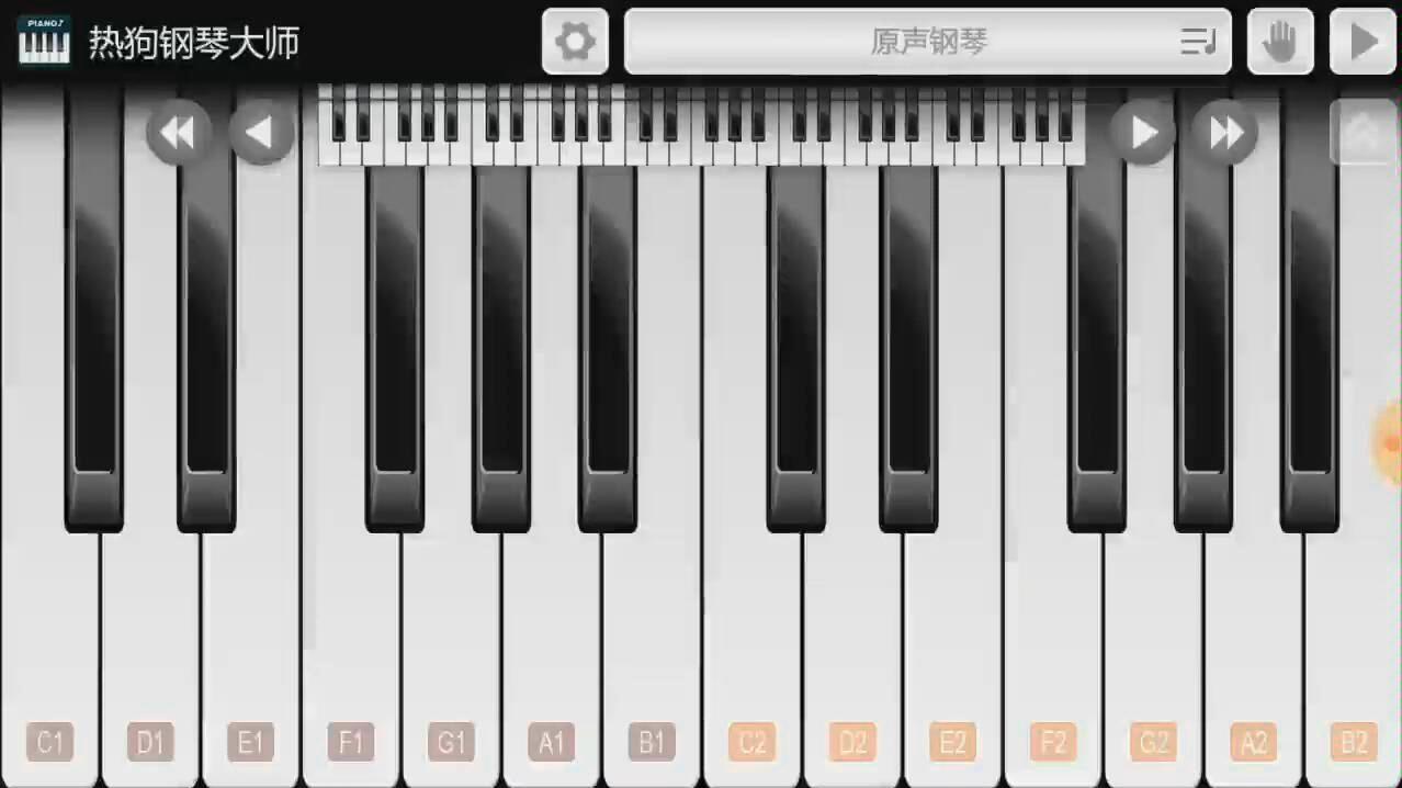 一款能让你在手机上弹钢琴的软件