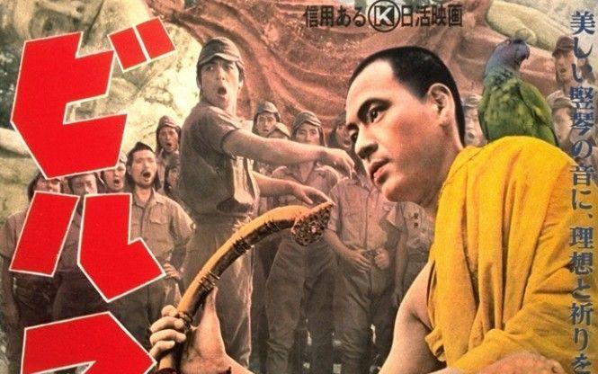 【二战】缅甸的竖琴/缅甸竖琴 1956 日语中字图片
