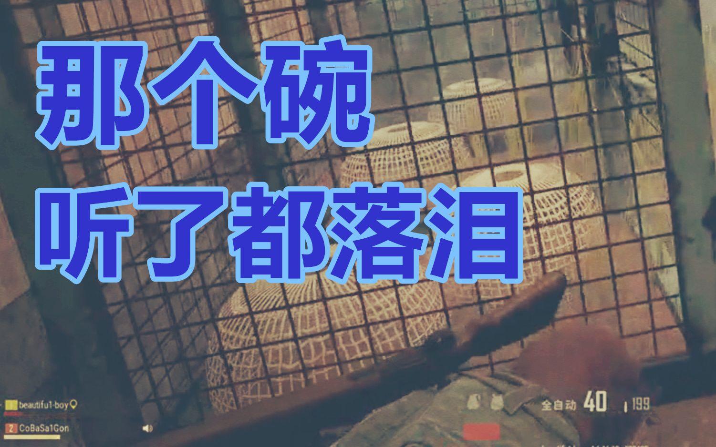 【中文八级】越南饶舌颠覆你的想象