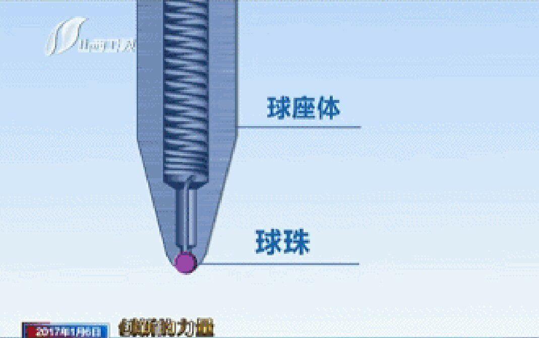 搞定! 中国终于造出圆珠笔头, 有望完全替代进口。