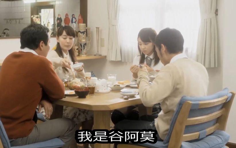 日本情色电影网盘下载_【谷阿莫】5分钟看完是亲情不是色情的日本电影《最近