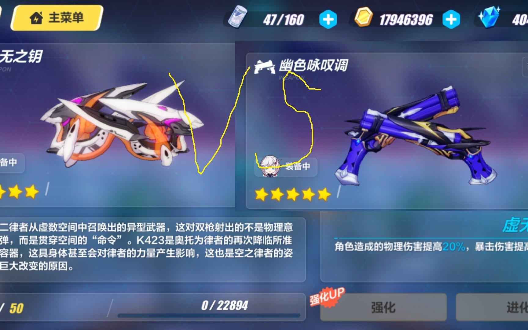 【崩坏3rd】幽色vs空无,女王大人的深渊实战对比!