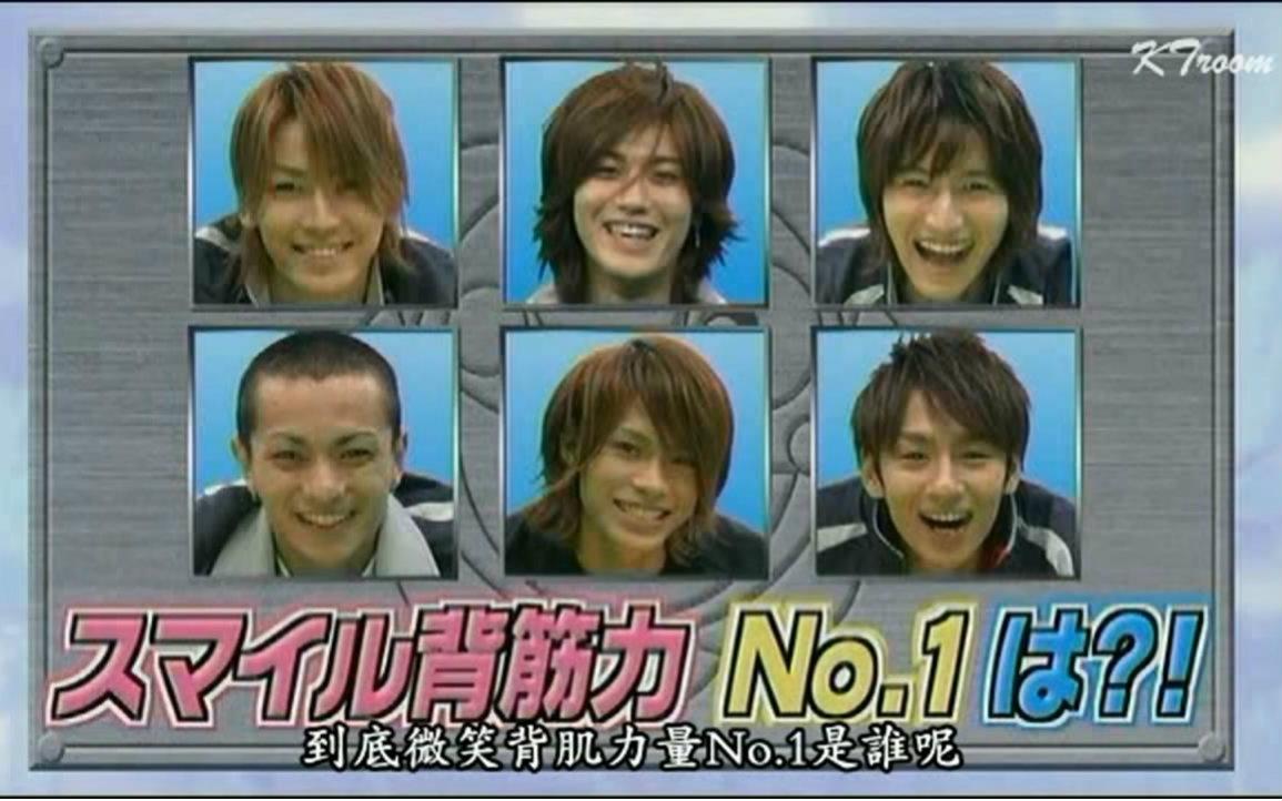 [ktroom]20070620_cartoon_kat-tun「阿部隆史&smile运动会」ep.12