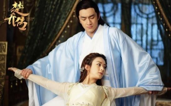 看完《楚乔传》,竟没发现林更新赵丽颖剧中偷穿情侣装图片