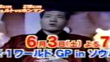 【SRS】 K-1 WORLD GP 2006 in SEOUL