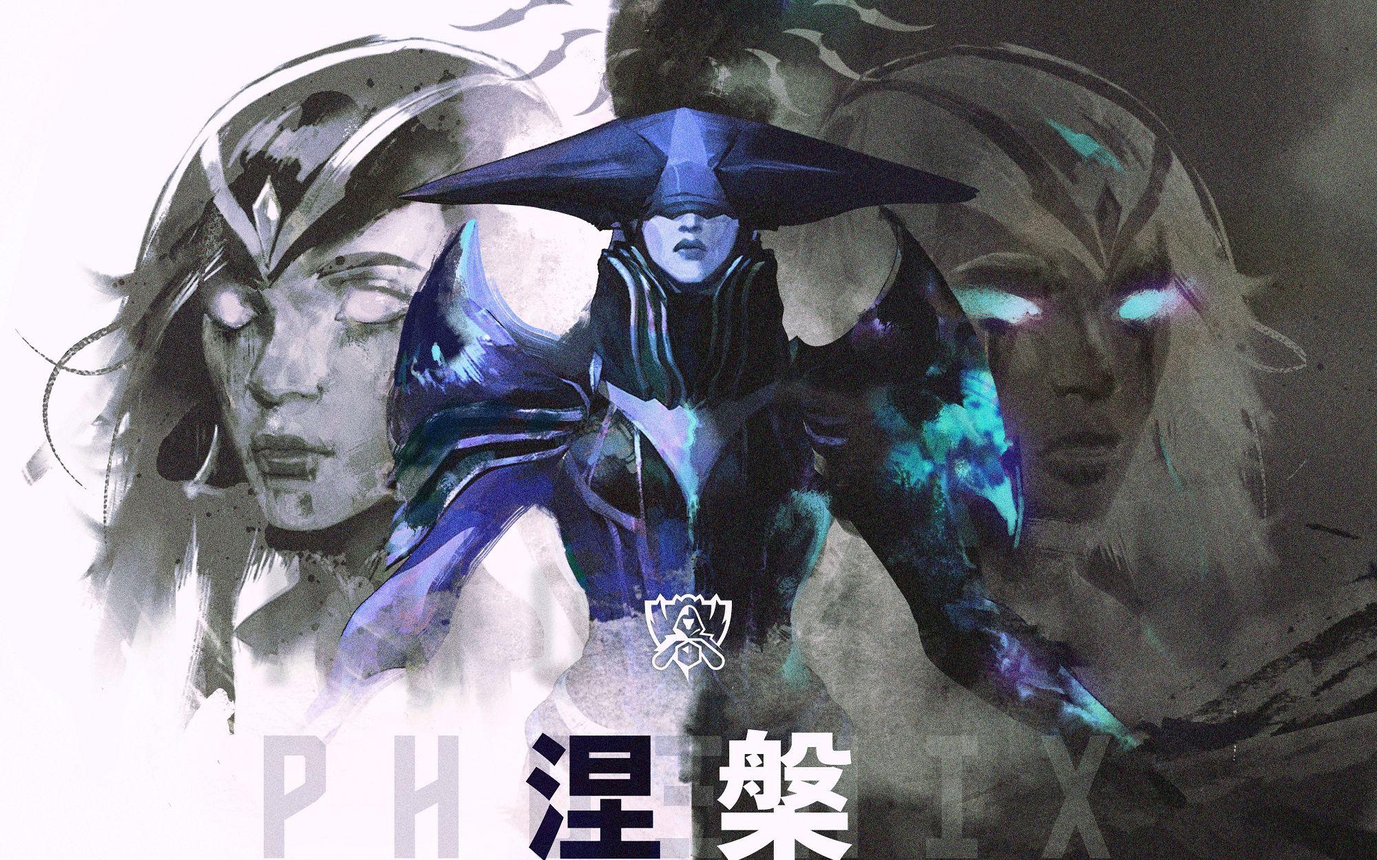 【英雄联盟】2019全球总决赛MV《涅槃》