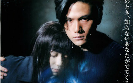 【恐怖】催眠【2000】【中文美女】电影结局与字幕的野兽图片