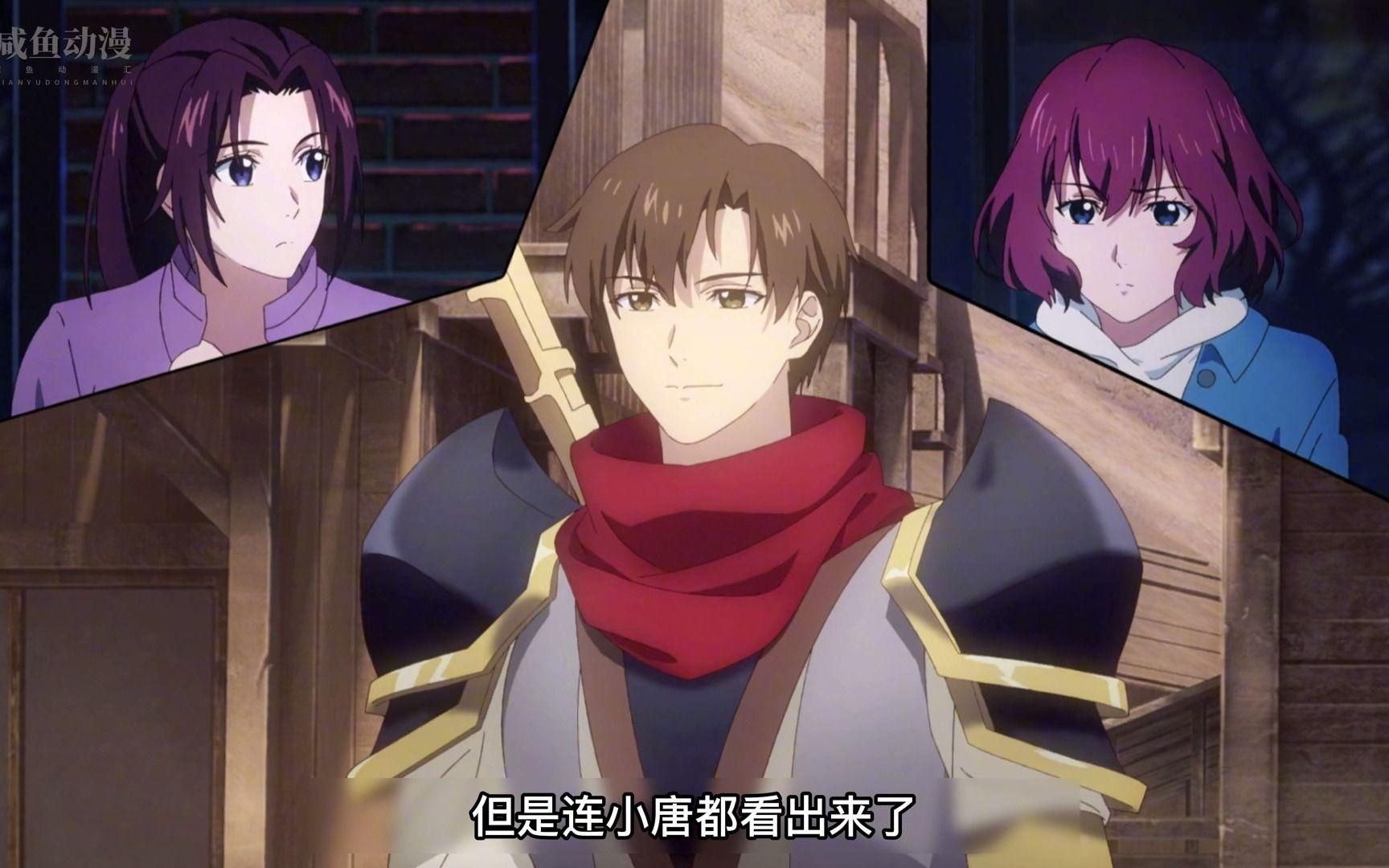 【全职高手】孙翔被击败,叶秋叫孙翔去玩超级玛丽,说荣耀不适合他