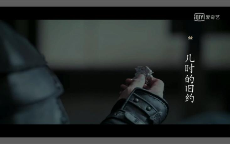 【琅琊榜之风起长林】【萧平旌x林奚】【萧平旌】【林奚】【刘昊然×张慧雯】cut 江湖再见 江湖再见