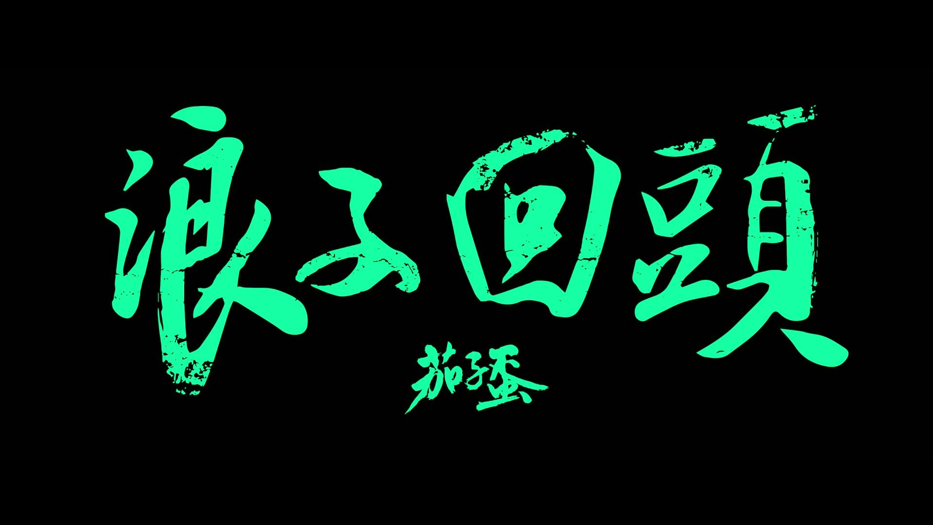 2019最火的歌曲排行榜_图文推荐 2019年抖音最火的歌曲排行榜,抖音歌曲大
