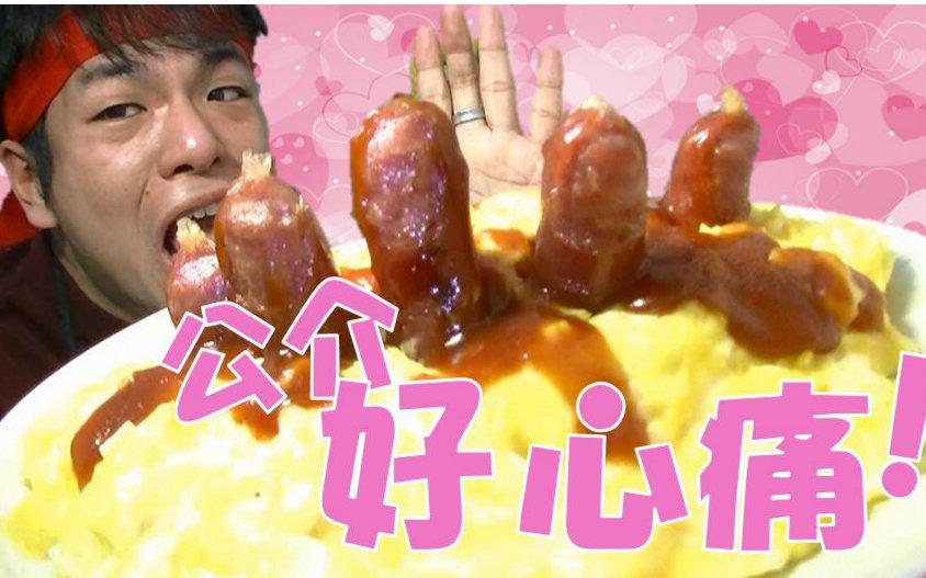公�:(j9ol9i)�/&_【公介】为什么在日本的餐厅都用一次性筷子?