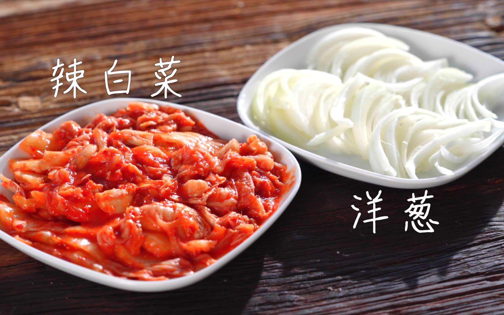 豆瓣9.2神剧《迷雾》,热剧多好看,泡菜五花肉就有多好吃