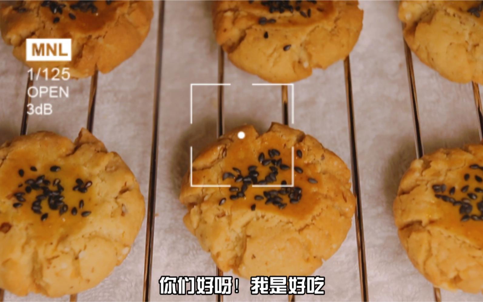 【核桃酥】超级好吃的核桃酥,做法竟然这么简单!!get!!