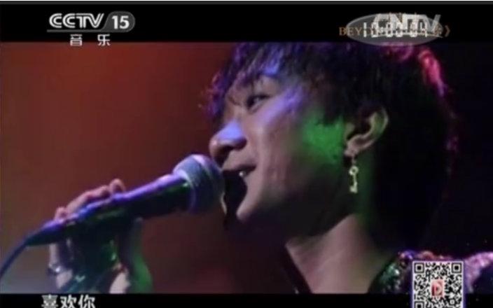 音乐传奇-BEYONDu0026黄家驹 -光辉岁月(上)