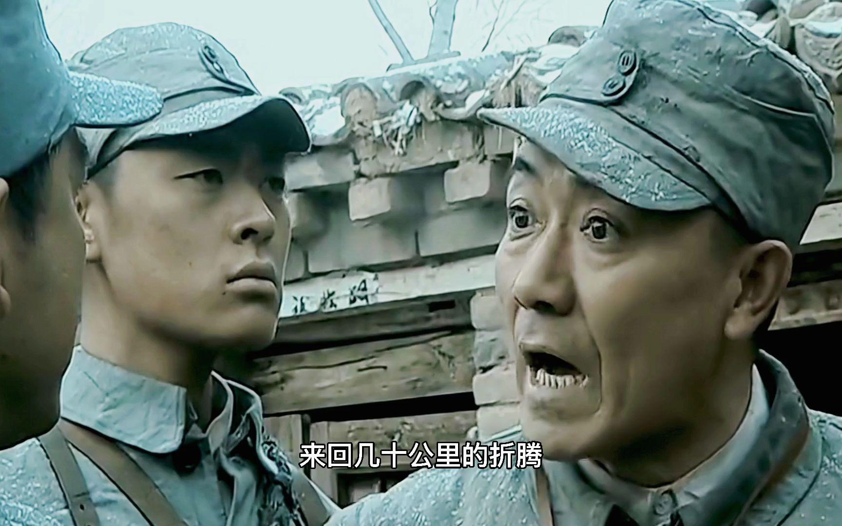 赵政委还真是书呆子和老李一起帮楚云飞清理门户缴获一个团武器